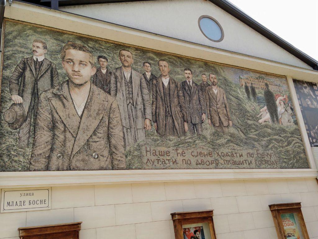 Mozaik Mlade Bosne