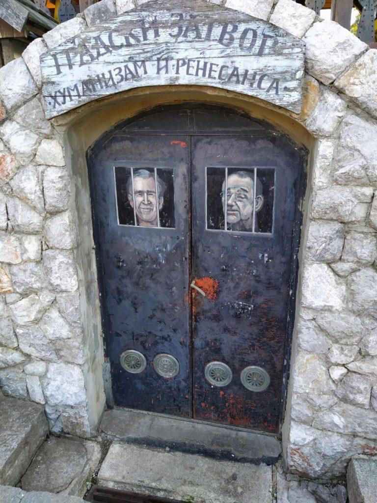Gradski zatvor Humanizam i renesansa u Drvengradu