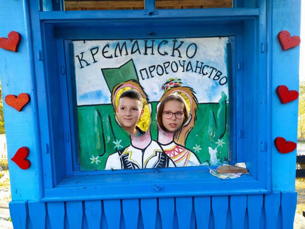 Ram za slikanje u Kremni