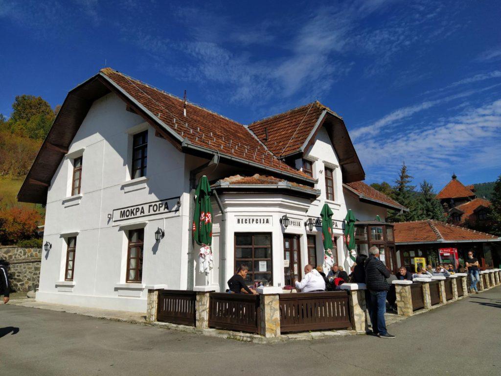 Stanica Mokra Gora na Šarganskoj osmici